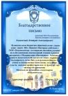 Муниципальное бюджетное образовательное учреждение лицей №8