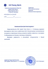 ЗАО «ДжиИ Мани Банк»