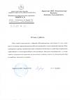 Муниципальное образовательное учреждение ЛИЦЕЙ № 36 (г.Н. Новгород)