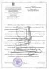МОУ Сокольская средняя общеобразовательная школа