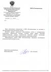 Территориальный орган Федеральной службы государственной статистики по Нижегородской области (Нижегородстат)