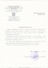 ООО «ТЕЛЕКОММУНИКАЦИОННО-ФИНАНСОВЫЕ ТЕХНОЛОГИИ»